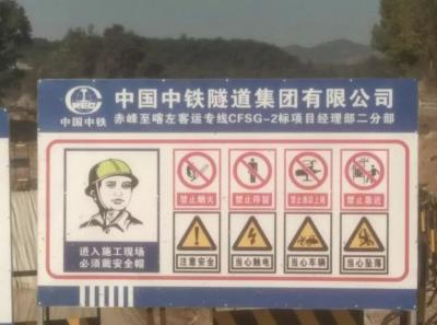 赤峰至喀左客运专线
