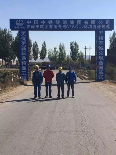 赤峰至喀左客运专线工程